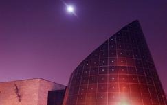 Shafran Planetarium